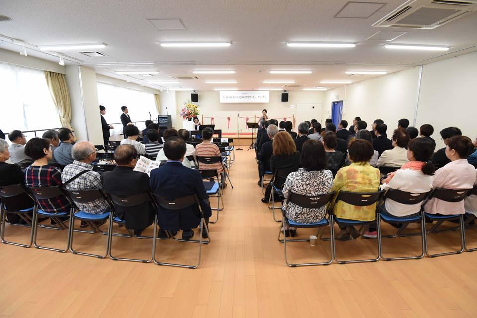東大阪市立市民多目的センター「TAMOKU」開館セレモニー