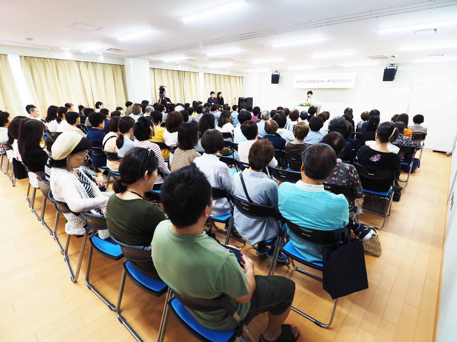 東大阪市立市民多目的センター「TAMOKU」オープニングイベント開催報告