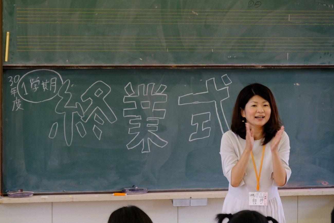 スマイルファクトリー 2018 〜1学期を振り返ろう〜