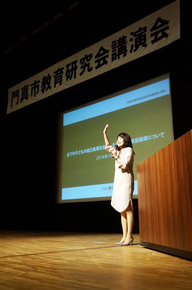 門真市教育研究会にて代表理事 白井 智子が登壇し基調講演をつとめました