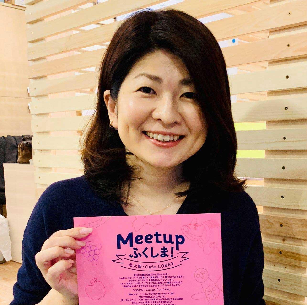 『Meetupふくしま!』2019年3月14日Cafe LOBBYにて開催