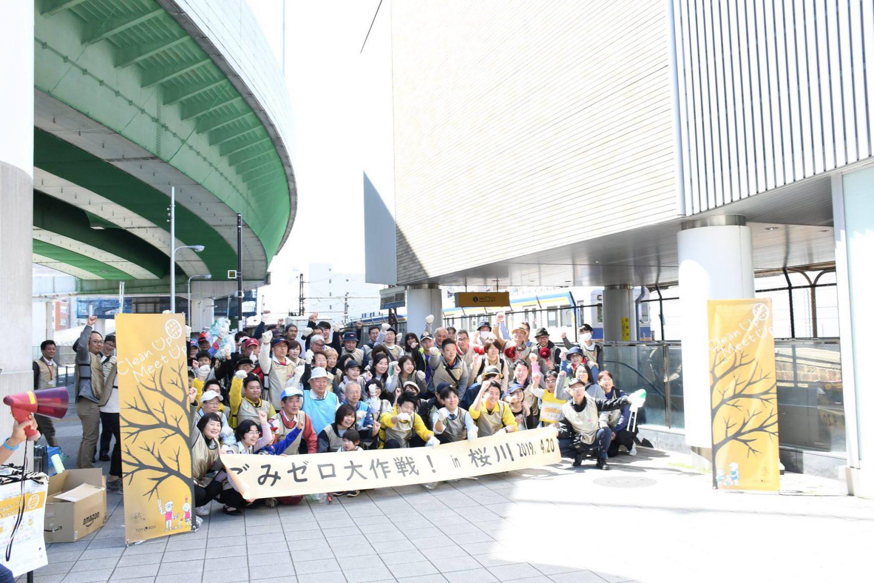 """浪速区ごみゼロ大作戦 第5弾 in 桜川 """"Clean Up Sakuragawa Meet Up"""" レポート"""