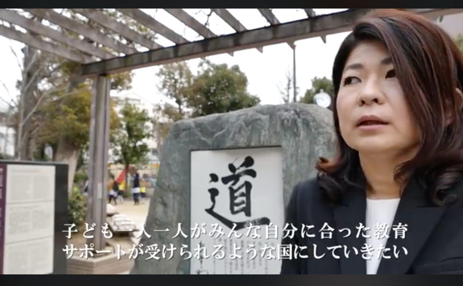 代表理事 白井 智子の松下政経塾「卒塾生アーカイブス」インタビュー動画が公開されました