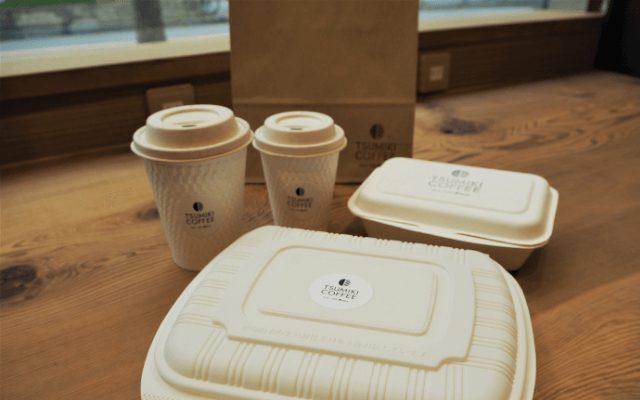 オーガニック・食・ヨガ・マインドなどを特集するWEBメディア「My Shining Life」に、トイボックスが運営するローカルビジネス×サスティナブルのモデル『TSUMIKI COFFEE』が掲載されました