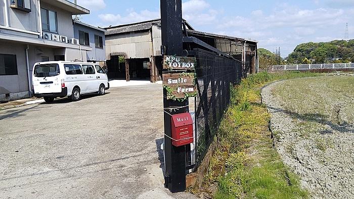 【見学受付中】北摂地区初の農業×就労支援B型事業所「スマイルファーム細河」をオープン