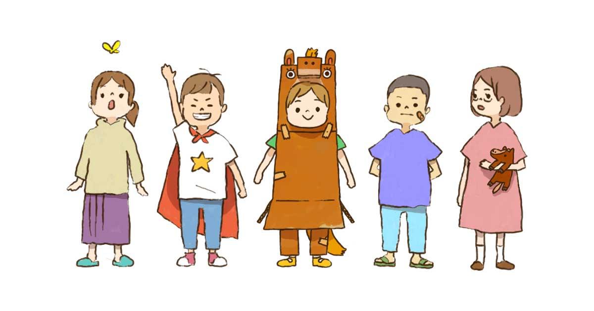 みなみそうま放課後児童クラブ 学びあい情報サイトを開設しました