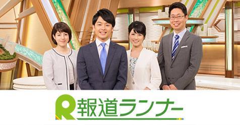トイボックスが主催する『宿題カフェ』の取り組みが、関西テレビ『報道ランナー』で報道されます